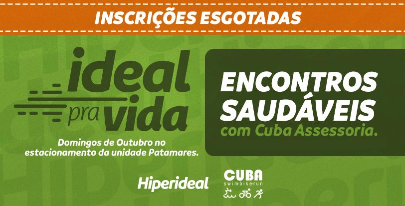INSTITUCIONAL CUBA